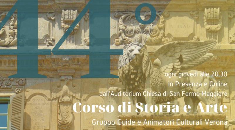 44° CORSO DI STORIA E ARTE
